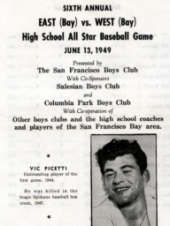 1949: Sixth Annual East vs. West High School All-Stars