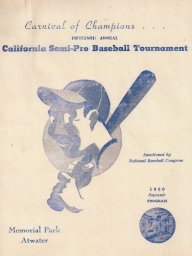 1950: 15th Annual (NBC) State Tournament